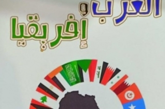 arab books