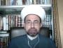 الوحدة الاسلامية فريضة عظيمة