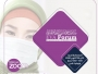 المؤتمر السنوي الثالث لمنتدى حواء لتنمية المرأة المسلمة