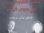 ali book1