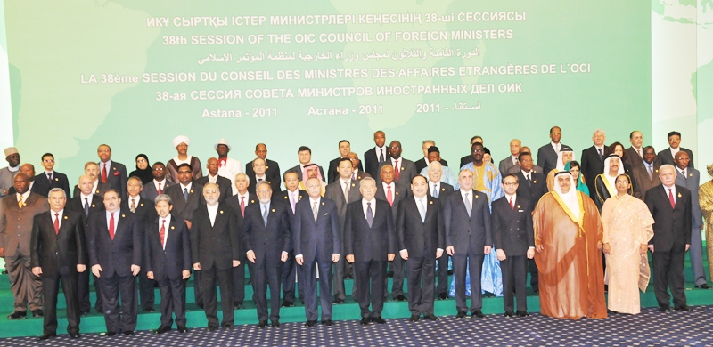 muslim minorities security in oic member states The organization of islamic conference, oic, is an international organization with a permanent delegation to the un it has a membership of 57 states draws from the middle east, africa, central asia, the caucasus, the balkans, south east asia, south asia and south america.